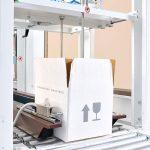 Mašina za lepljenje kutija sa kutijom na konvejerima